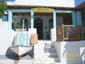 ph-melissa-tvr04