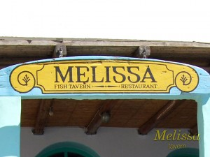ph-melissa-tvr03